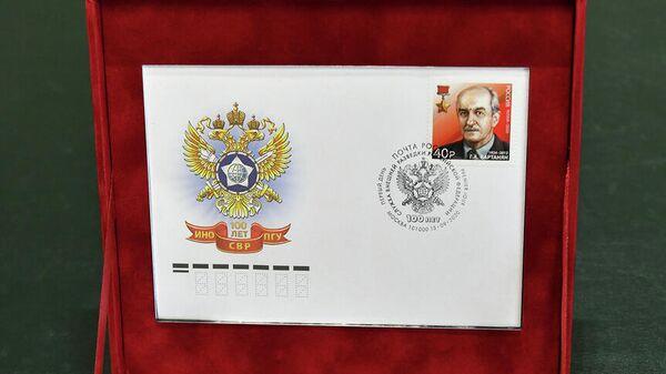 Коллекция сувенирных почтовых марок, посвященная Герою Советского Союза Геворку Вартаняну