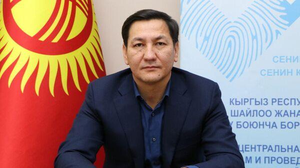 Абдиль Сегизбаев