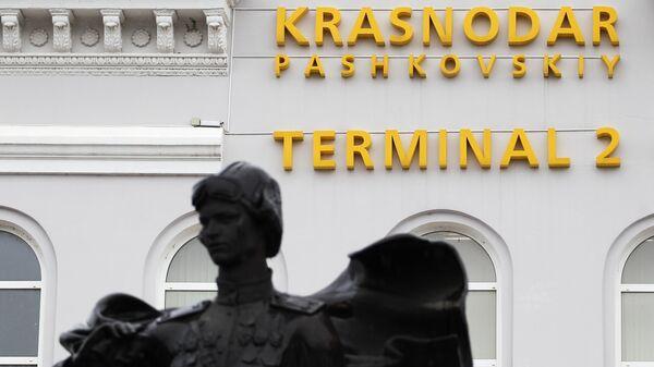 Здание терминала международного аэропорта Краснодара