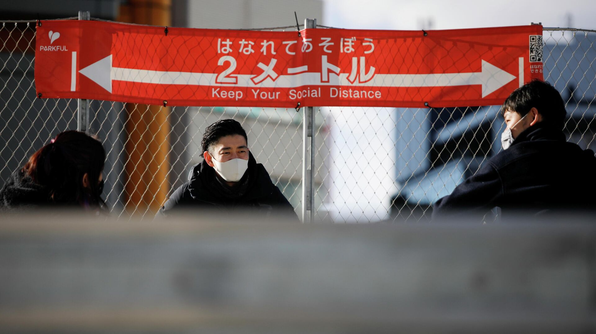 Призыв к социальному дистанцированию в столице Японии после того, как было объявлено чрезвычайное положение - РИА Новости, 1920, 13.01.2021