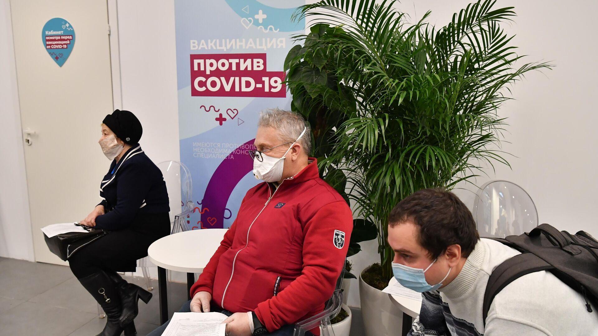 Люди возле пункта вакцинации от коронавируса в ГУМе в Москве - РИА Новости, 1920, 19.01.2021