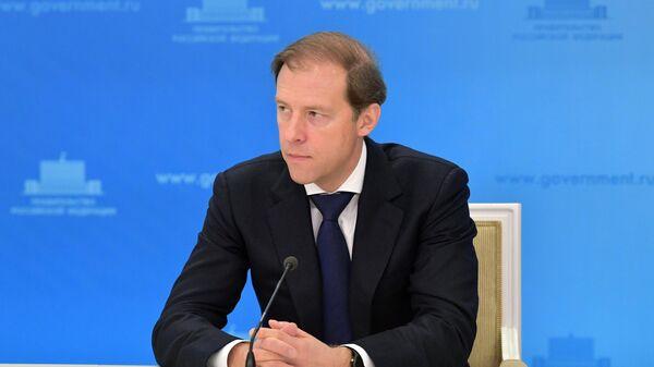 Министр промышленности и торговли РФ Денис Мантуров во время брифинга