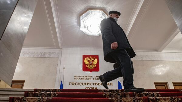 В холле Государственной Думы РФ