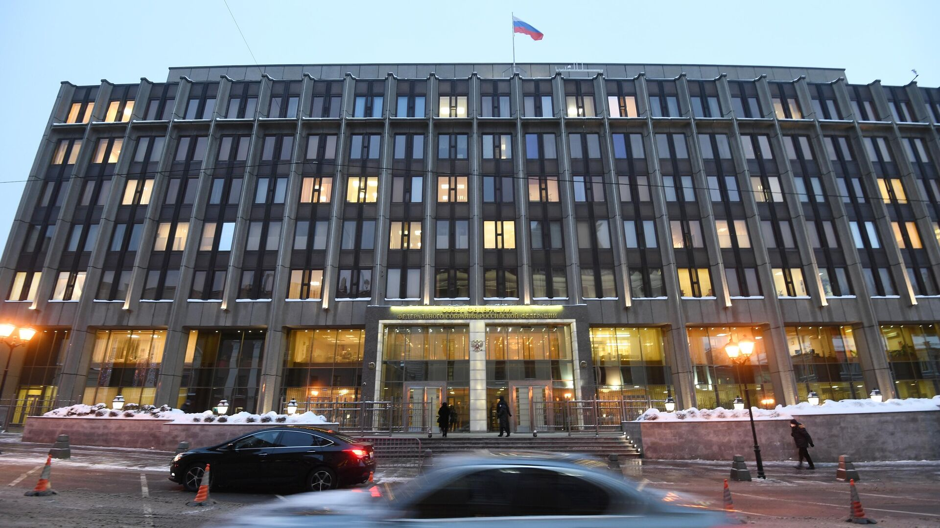 Здание Совета Федерации РФ в Москве - РИА Новости, 1920, 22.09.2021