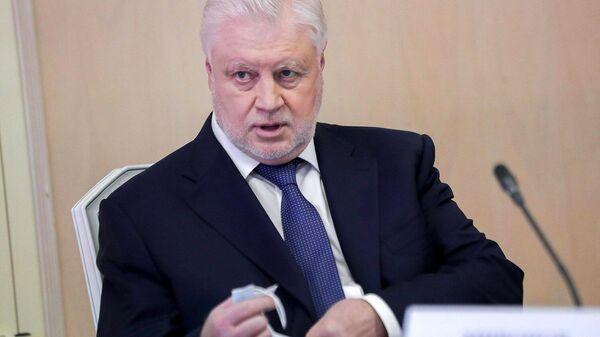Руководитель фракции политической партии Справедливая Россия в Государственной Думе РФ Сергей Миронов