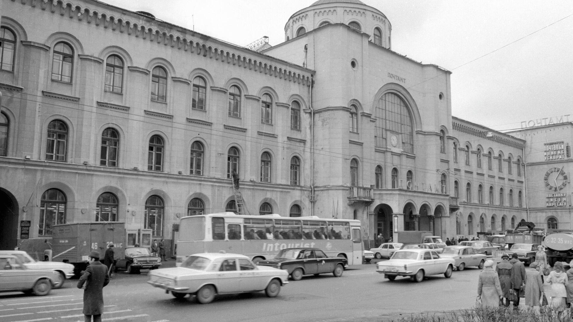 Здание Московского почтамта  на Мясницкой улице в Москве - РИА Новости, 1920, 21.01.2021