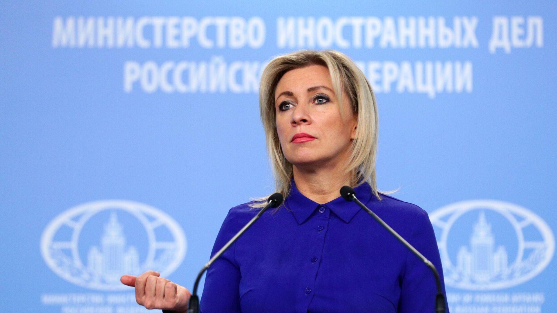 Официальный представитель Министерства иностранных дел РФ Мария Захарова во время брифинга в Москве - РИА Новости, 1920, 07.02.2021