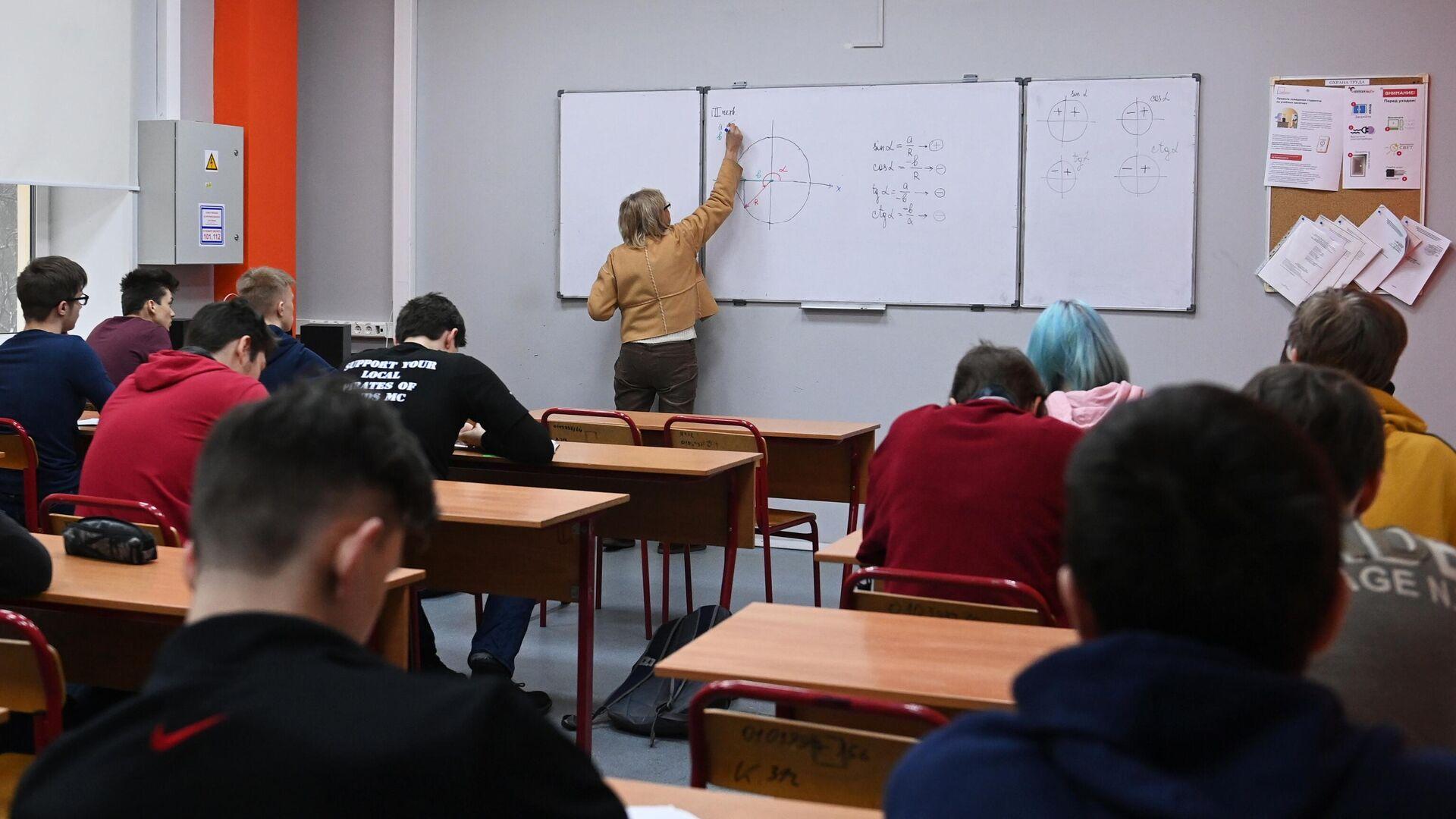Московские колледжи вернулись к очному обучению с 22 января - РИА Новости, 1920, 07.10.2021