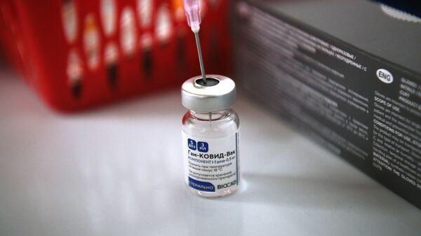 Вакцина Спутник-V