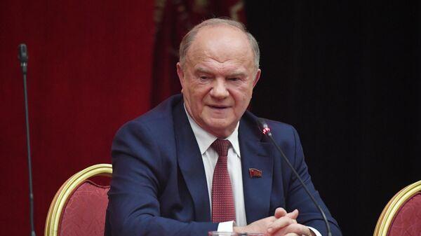 Председатель ЦК КПРФ Геннадий Зюганов