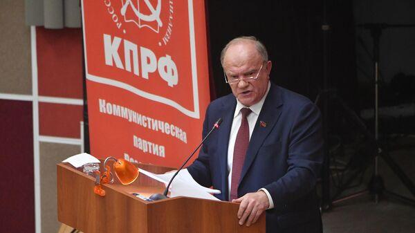 Председатель ЦК КПРФ Геннадий Зюганов выступает на XIII пленуме ЦК КПРФ