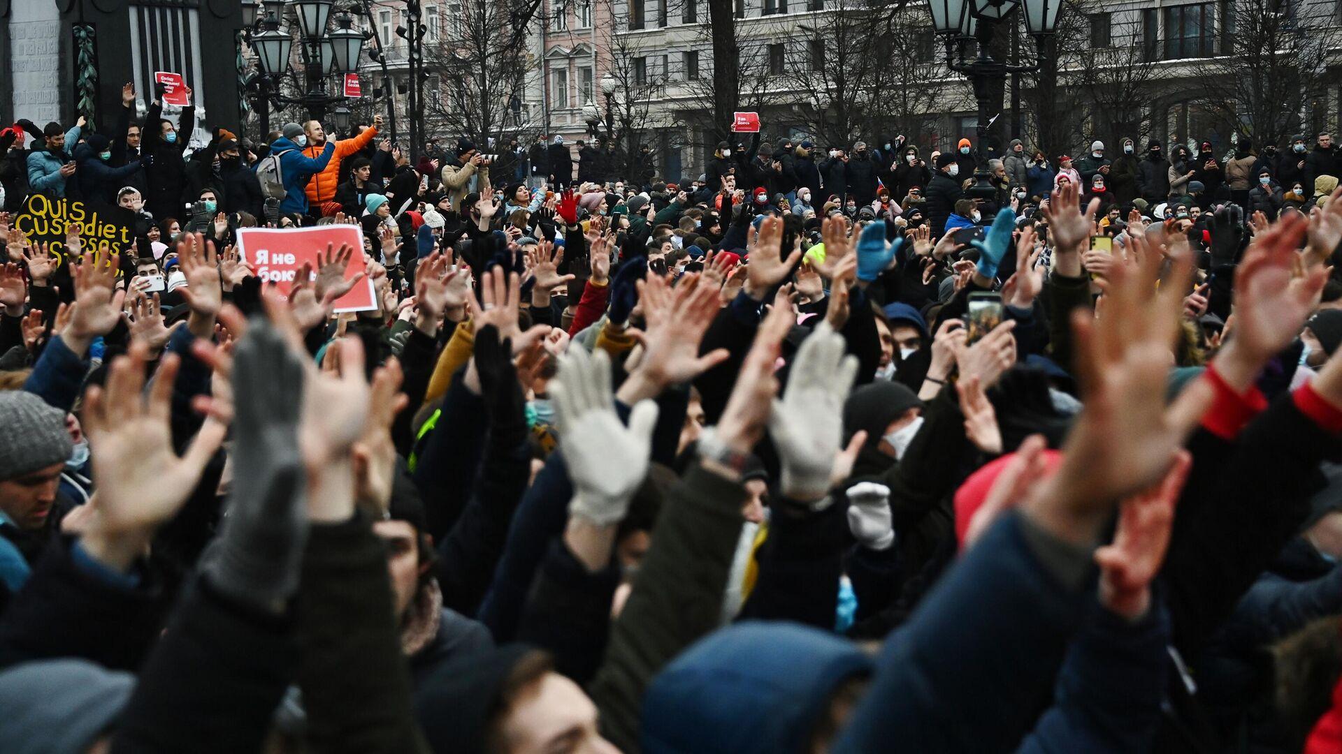 Участники несанкционированной акции сторонников Алексея Навального на Пушкинской площади в Москве - РИА Новости, 1920, 29.01.2021