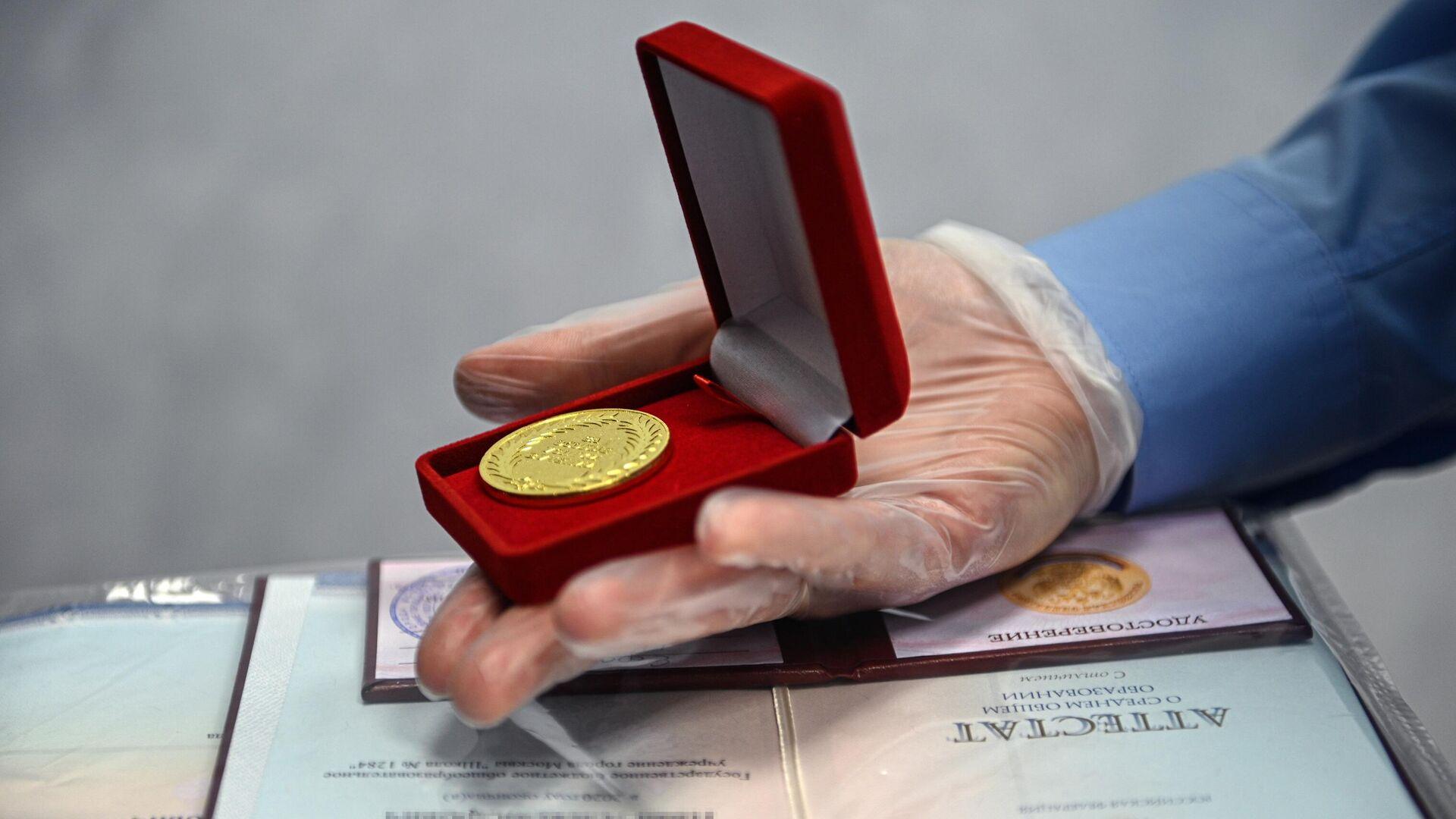Золотая медаль на церемонии вручения аттестатов в школе в Москве  - РИА Новости, 1920, 25.01.2021