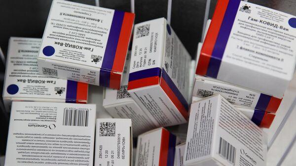 Упаковки вакцины Спутник-V
