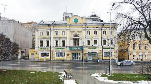 Пречистенская аптека в Москве