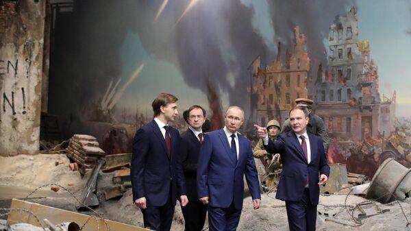Президент РФ В. Путин посетил Музей Победы на Поклонной горе