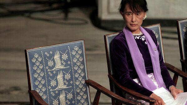 Государственный советник Республики Союз Мьянмы Аун Сан Су Чжи
