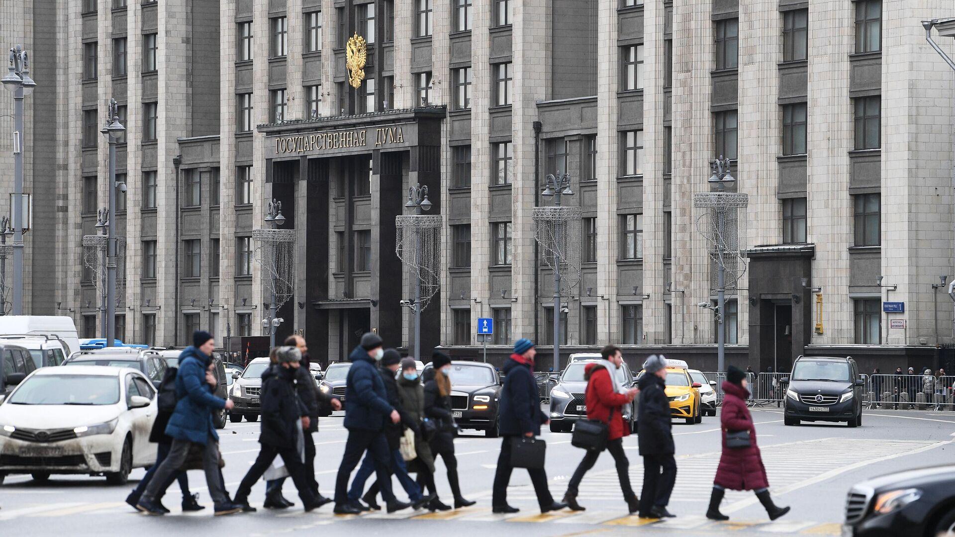 Здание Государственной думы РФ в Москве - РИА Новости, 1920, 08.05.2021