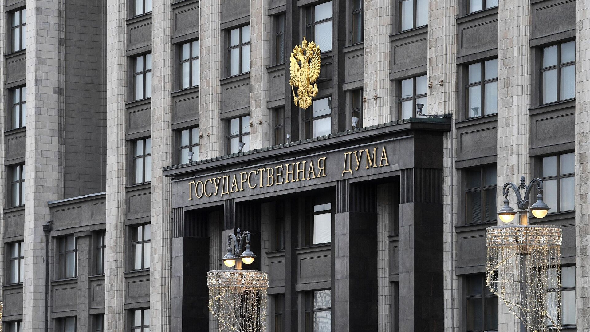 КПРФ может сохранить свои пять комитетов в Госдуме