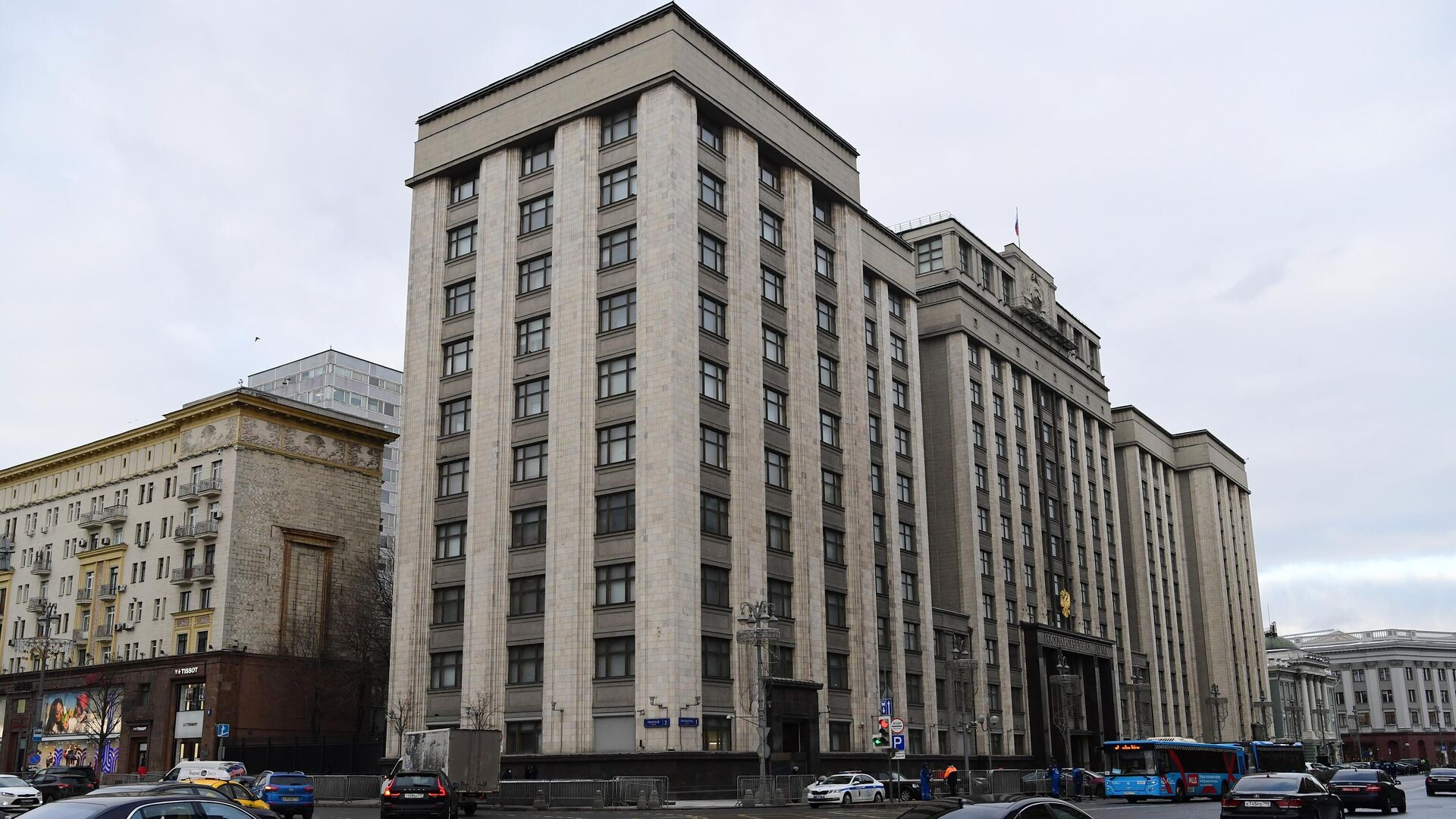 Здание Государственной думы РФ в Москве - РИА Новости, 1920, 25.06.2021