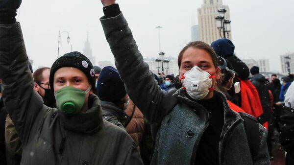 Несанкционированная акция протеста сторонников А. Навального в Москве