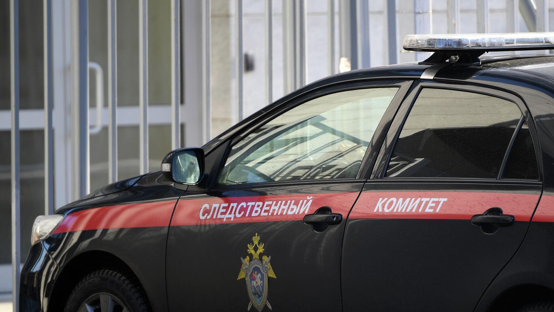 Служебный автомобиль возле здания Следственного комитета РФ в Москве - РИА Новости, 1920, 28.06.2021