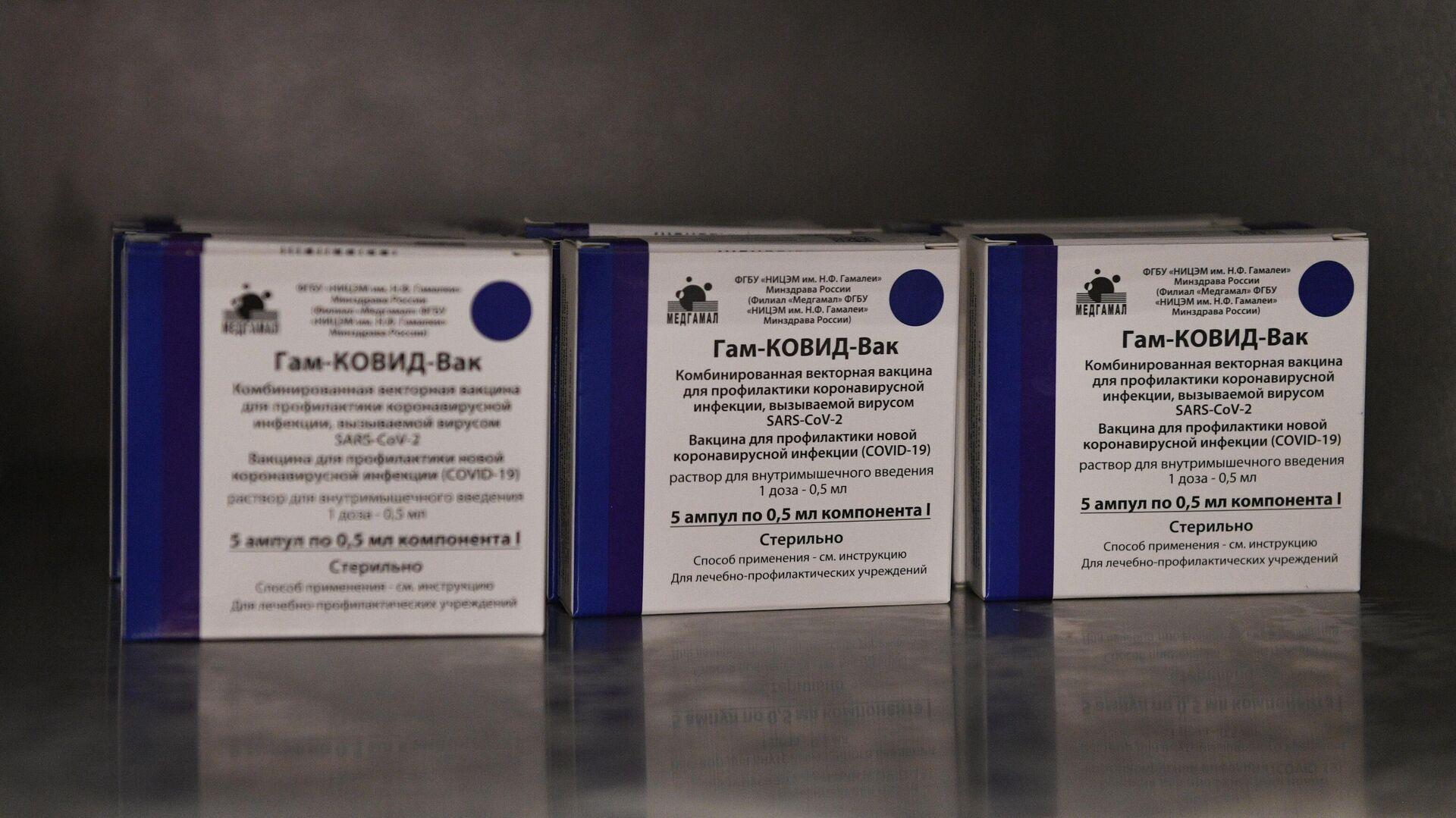 Упаковки российского препарата от COVID-19 Гам-Ковид-Вак (Спутник V) - РИА Новости, 1920, 07.02.2021