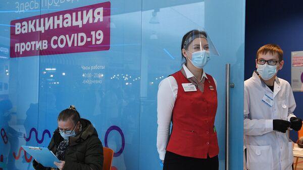 Прививочный пункт в торговом центре Калейдоскоп в Москве