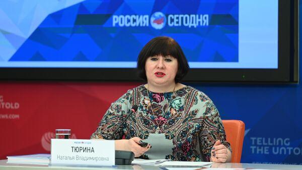 Круглый стол на тему: Российские университеты в публичном информационном пространстве: по данным медиаисследований МИА Россия сегодня