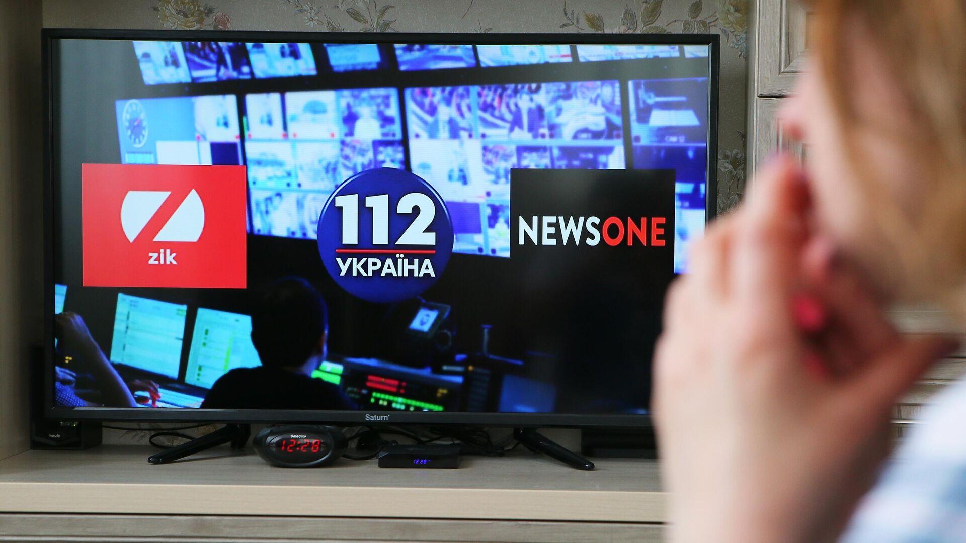 Экран телевизора с логотипами телеканалов ZIK, 112.Украина и NewsOne - РИА Новости, 1920, 04.02.2021
