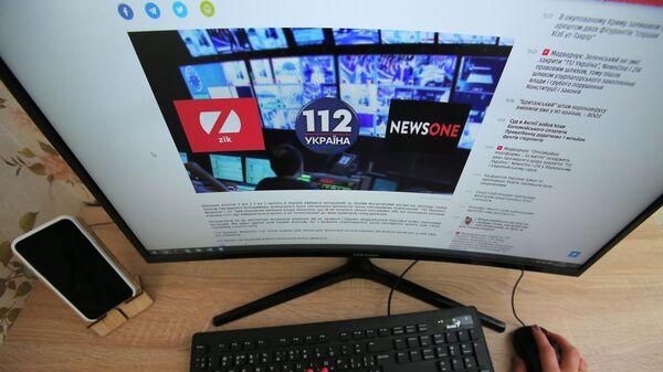 Экран монитора с новостной статьей о закрытии на территории Украины телеканалов 112.Украина, NewsOne и ZIK