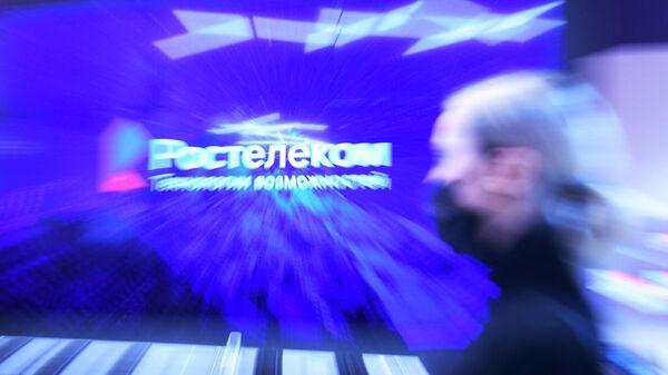 Открытие первого флагманского салона связи Ростелекома в Москве