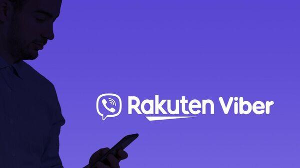 Логотип компании Rakuten Viber