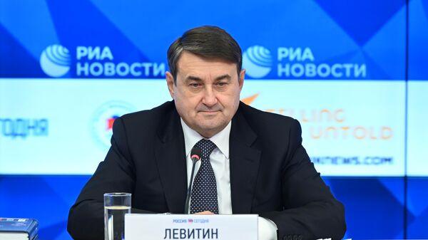 Помощник президента России, председатель президиума попечительского совета Фонда поддержки олимпийцев России Игорь Левитин