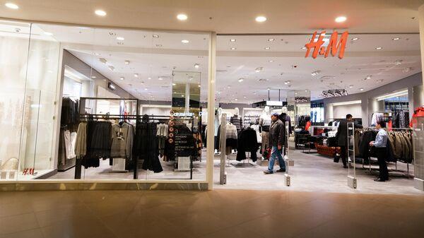 Магазин сети H&M
