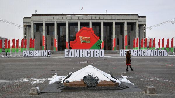 Подготовка Минска к Всебелорусскому собранию