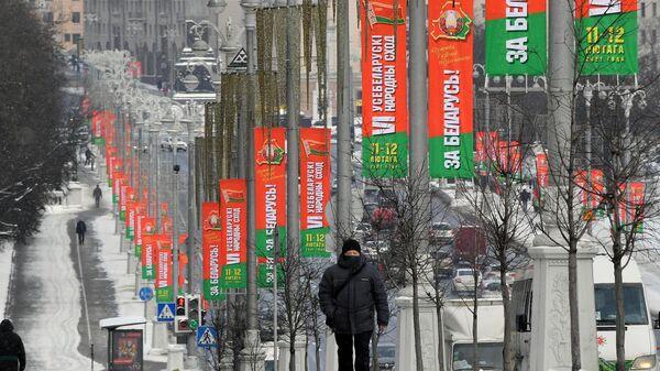 Символика VI Всебелорусского народного собрания на проспекте Независимости в Минске