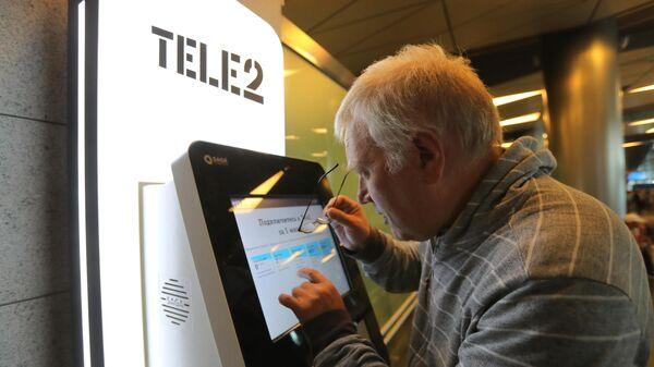 Автомат для продажи сим-карт Tele2