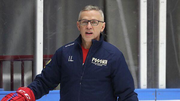 Главный тренер сборной России по хоккею Игорь Ларионов