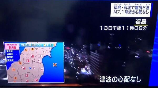 Землетрясение в Японии. Кадры очевидцев