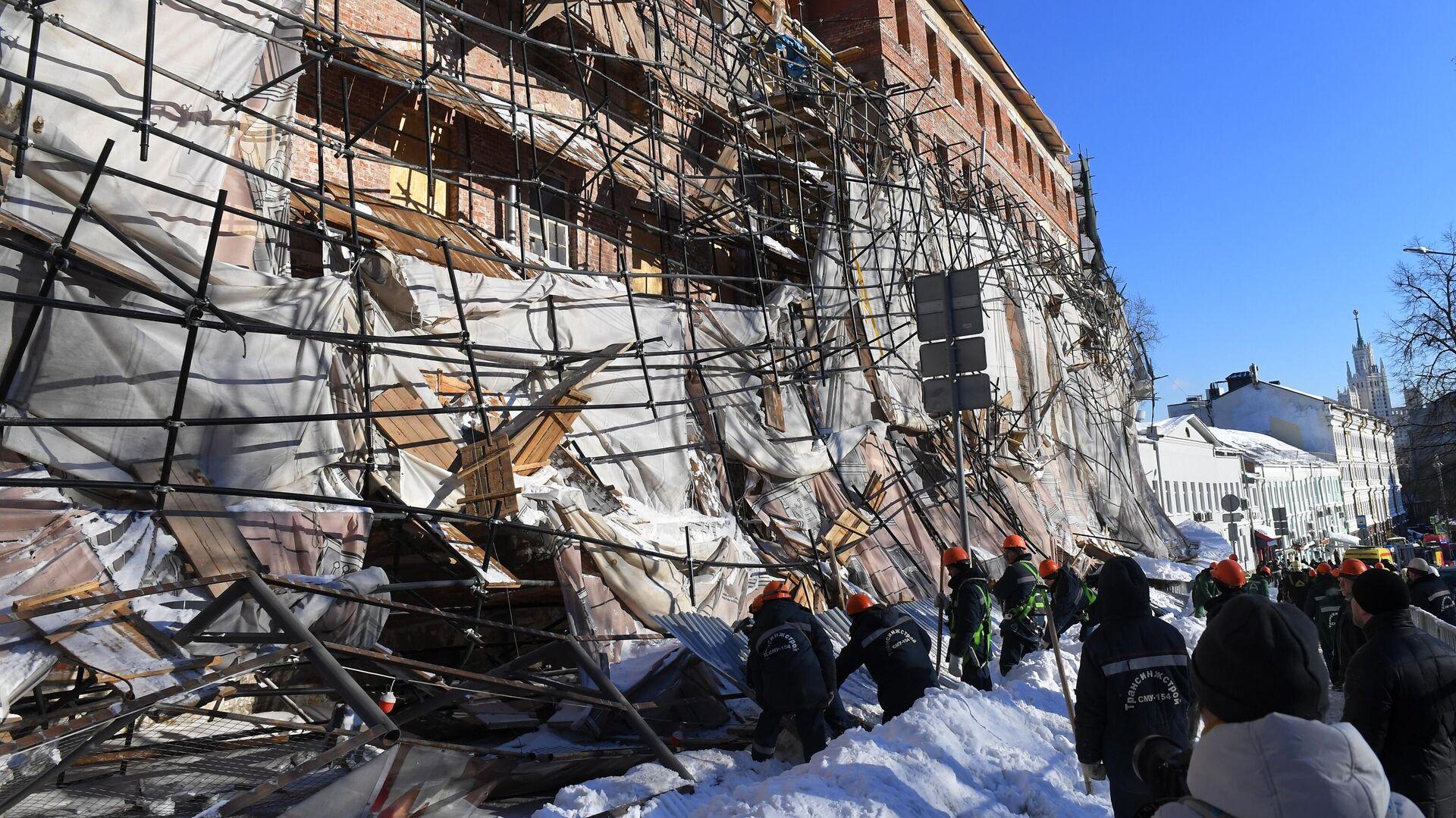 Последствия обрушения строительных лесов на Лубянском проезде в Москве - РИА Новости, 1920, 15.02.2021