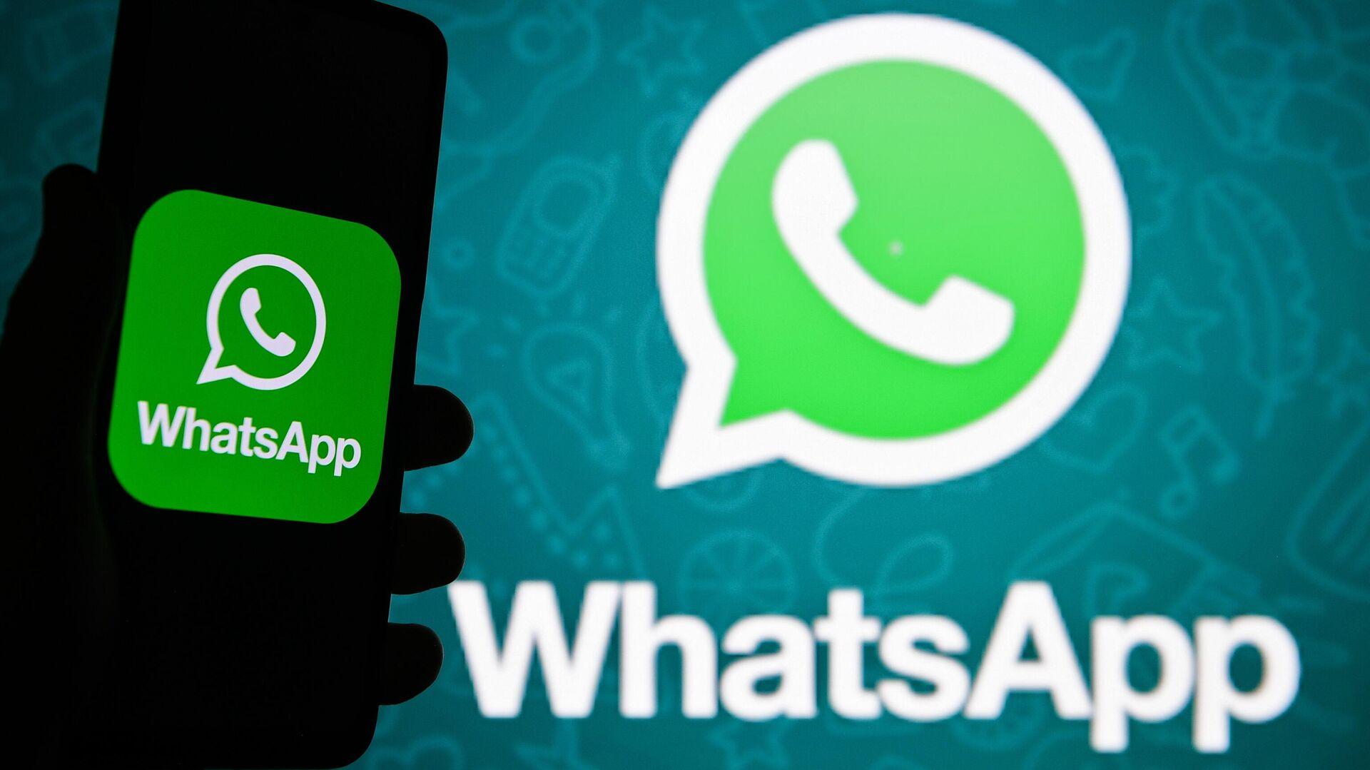 Логотип мессенджера WhatsApp - РИА Новости, 1920, 16.05.2021