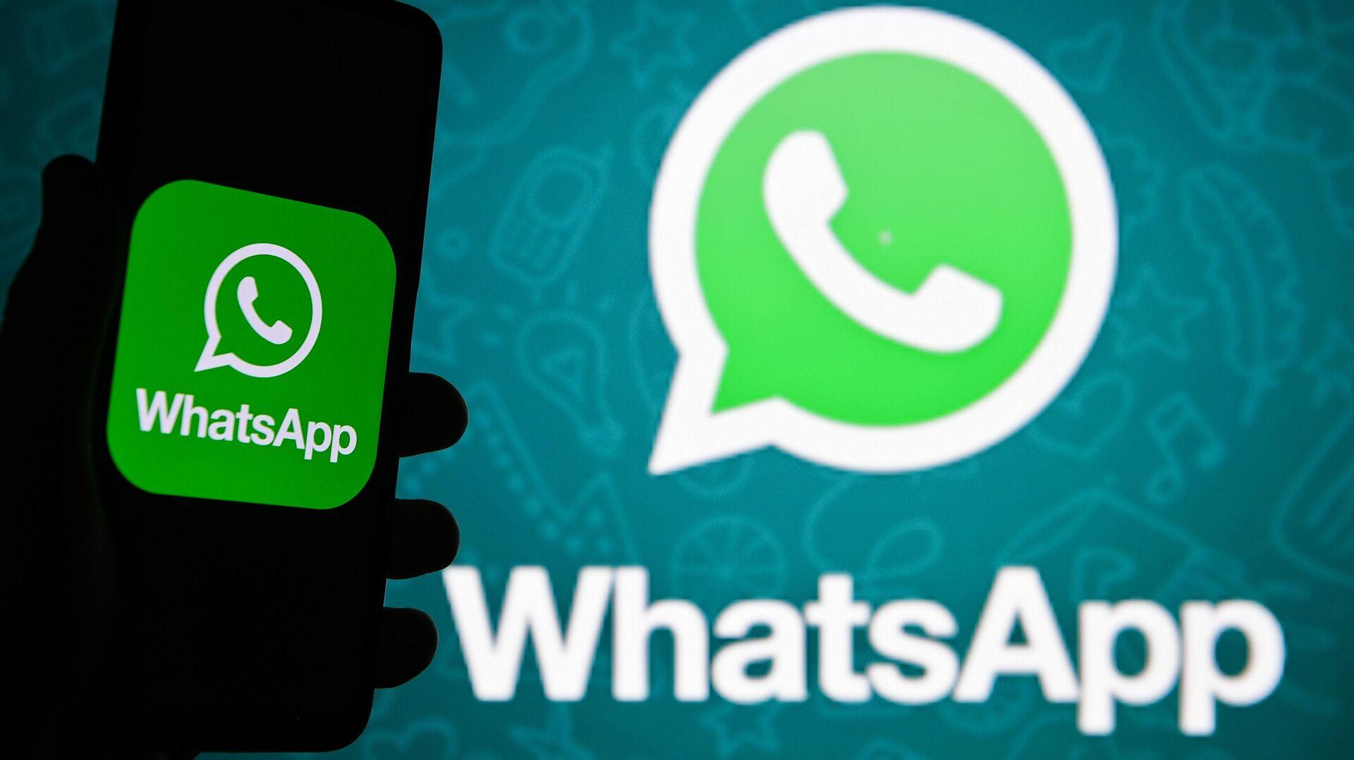 В WhatsApp изменятся голосовые сообщения