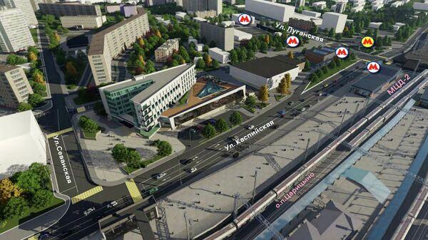 Проект планировки транспортно-пересадочного узла (ТПУ) Царицыно на юге Москвы