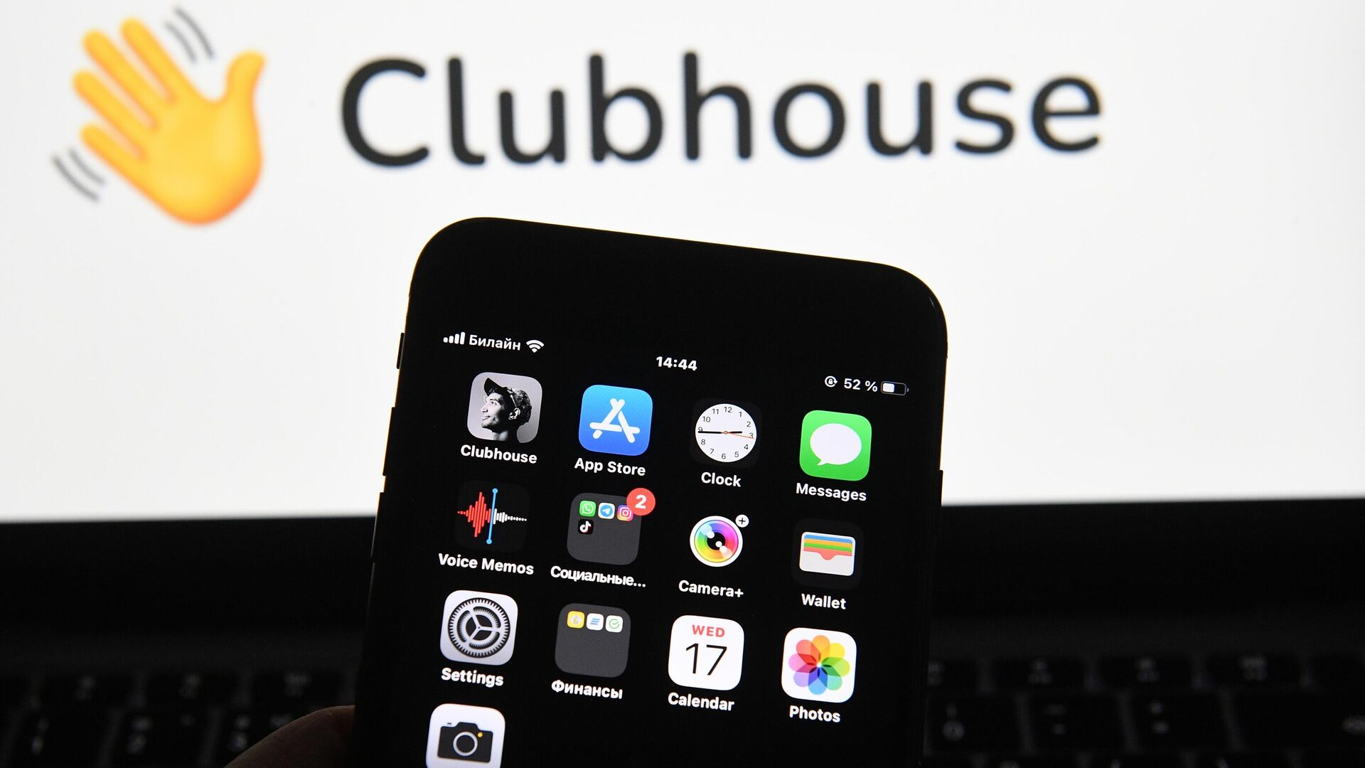 Приложение Clubhouse на экране смартфона - РИА Новости, 1920, 14.03.2021