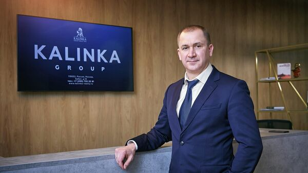 Генеральный директор компании Kalinka Group Дмитрий Новиков