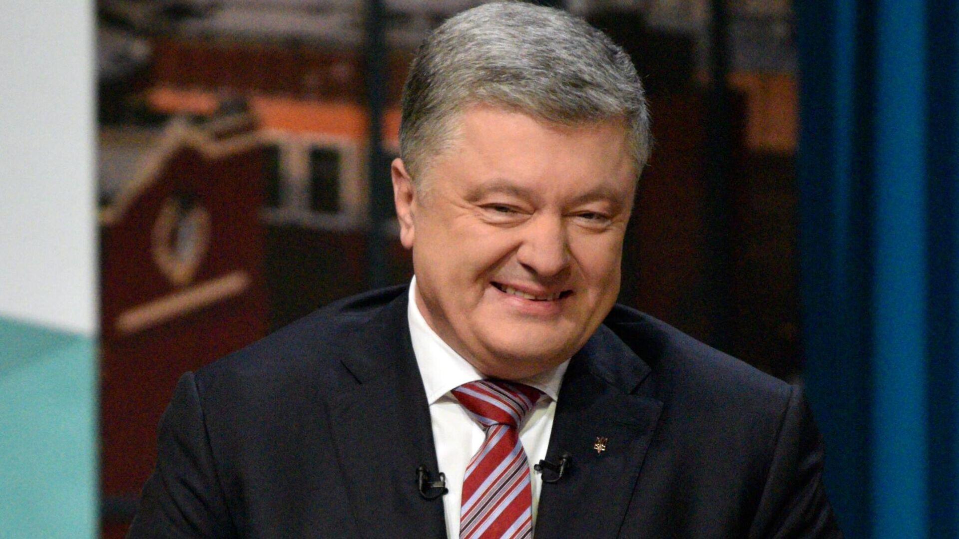 Петр Порошенко во время дискуссии с представителями гражданского общества - РИА Новости, 1920, 27.09.2021