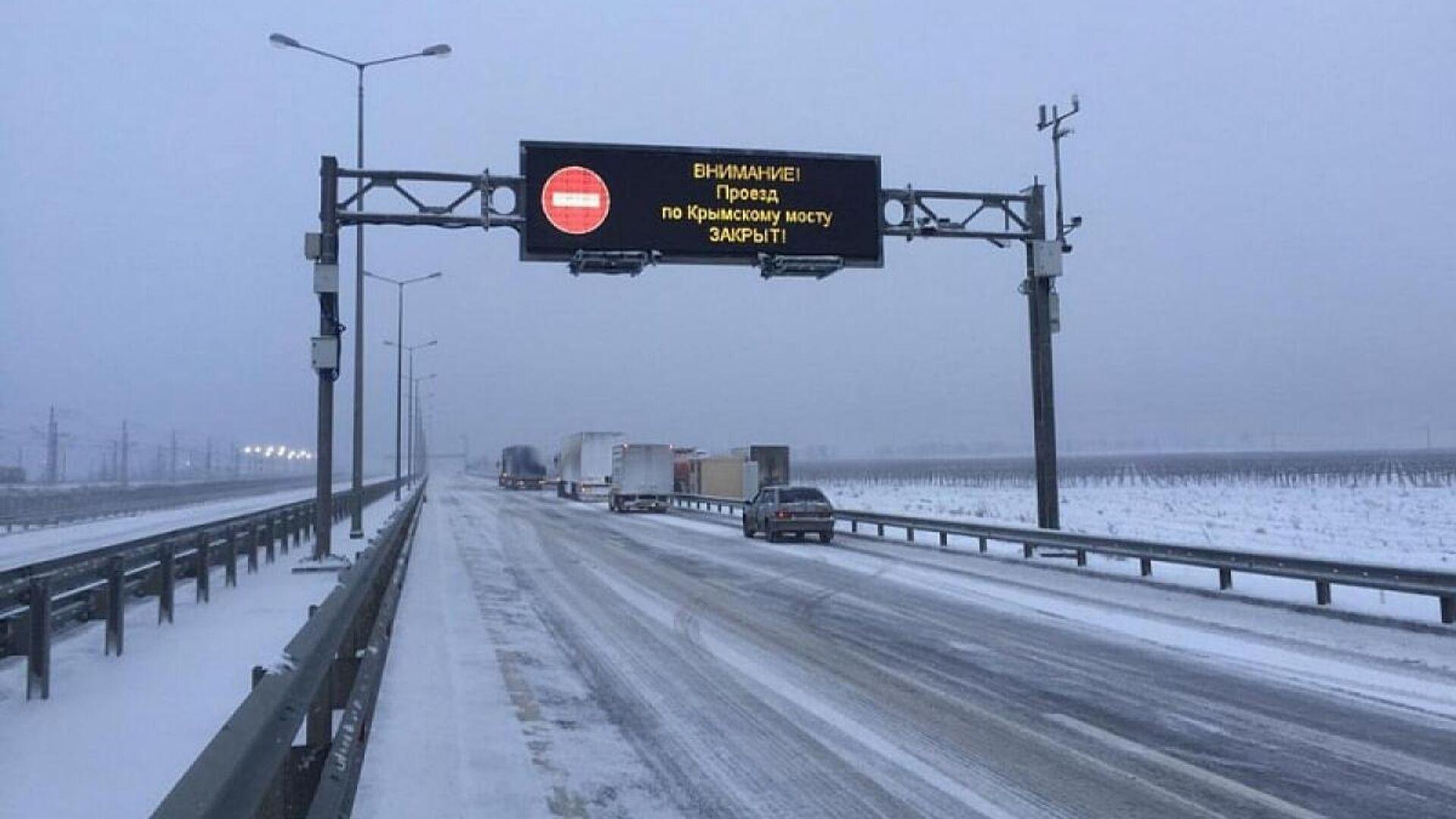 Последствия снегопада на Крымском мосту - РИА Новости, 1920, 19.02.2021