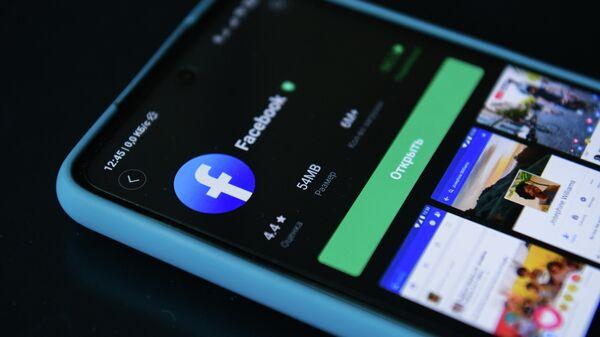Приложение социальной сети Facebook в телефоне