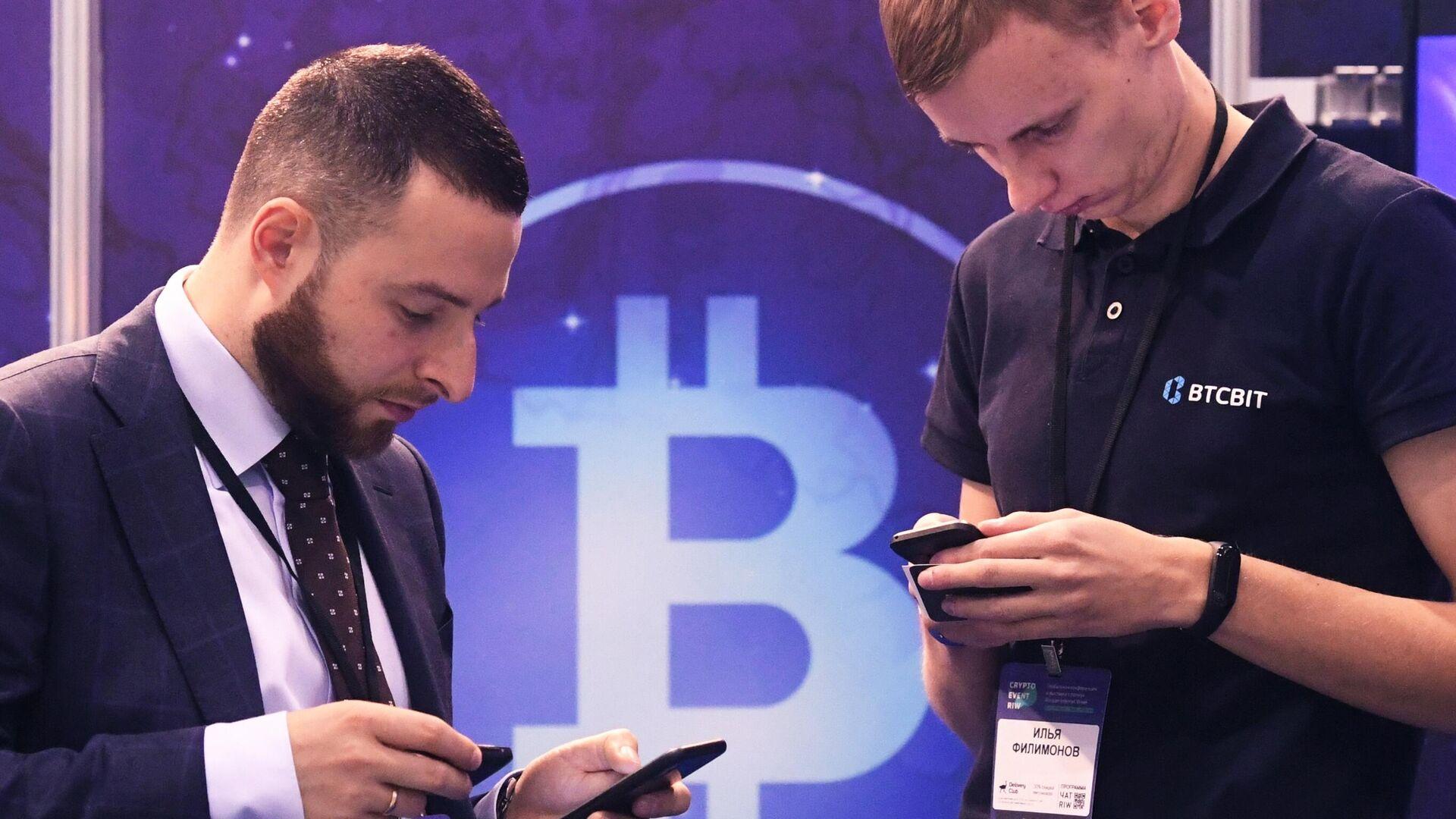 Участники конференции в одной из выставочных зон CryptoEvent RIW - РИА Новости, 1920, 16.04.2021
